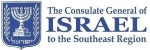 Consulate Logo with words (3)-1